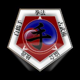 Hakucho Te Kenpo